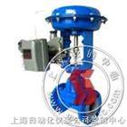 ZMAT-气动薄膜隔膜调节阀-上海自动化仪表七厂