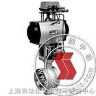 77/78-36200-气动V形调节球阀-上海自动化仪表七厂