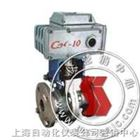 ZAR-电动O型切断球阀-上海自动化仪表七厂
