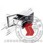 H-自动平衡记录调节报警仪-上海大华仪表厂