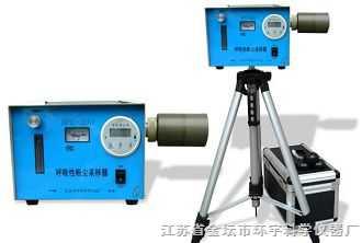 BFC—35D粉尘采样器