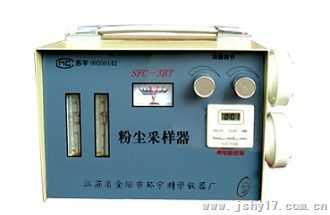 SFC—3BT双流量粉尘采样器