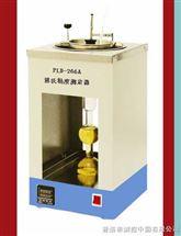 PLD-266A普洛帝恩氏粘度測定器