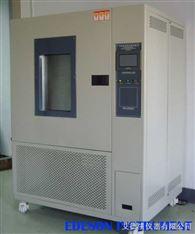 霉菌試驗箱