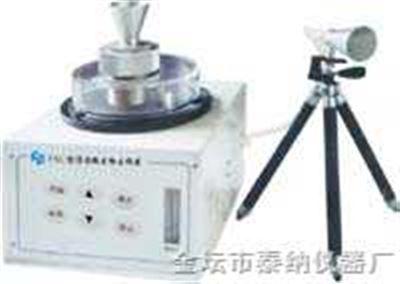 FSC-1微生物采样器