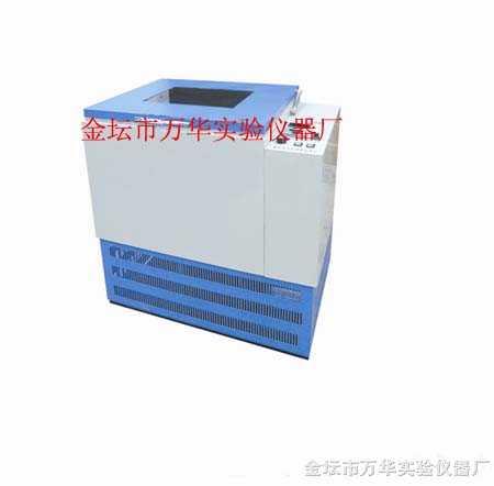 冷冻气浴恒温振荡器