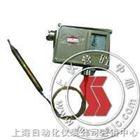 D541/7T-防爆型温度控制器