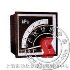 Q96-BC-G-夜视直流电流表、电压表(含白面)