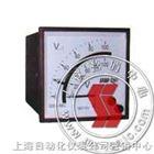Q96D-HC-双指示电流电压表