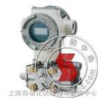 STA940-绝对压力变送器