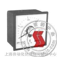 Q96-ZC-直流电流表电压表