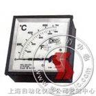 TC6-K型热电偶温度表