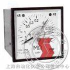 Q96-ZMΩA-交流電網絕緣檢測儀