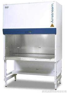 A2型二級生物安全櫃