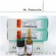 二十一烷酸甲酯(C21:0)