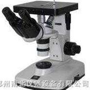 4XB金相顯微鏡(雙目倒置)