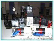 二位二通供应碳硫仪用电磁阀