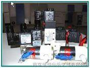 供应红外碳硫仪用 电磁阀