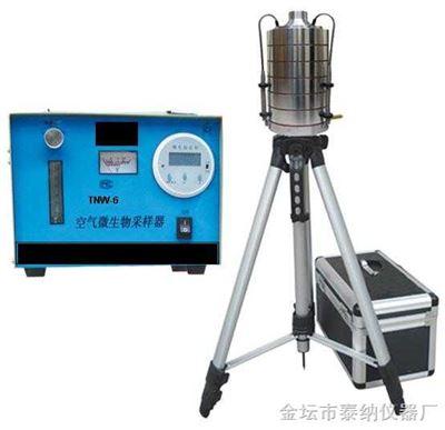 TNW-6撞击式空气微生物采样器