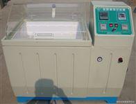 YWX/Q-250喷水盐雾腐蚀试验箱