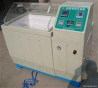 YWX/Q-150盐雾试验箱