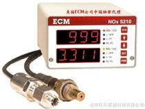 ECM NOX5210美国ECM NOX5210 分析仪
