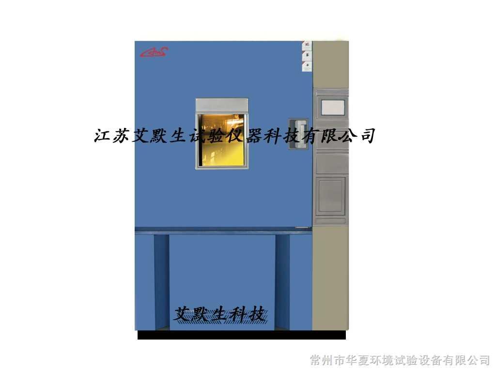 高低温交变湿热试验箱|可编程恒温恒湿试验机