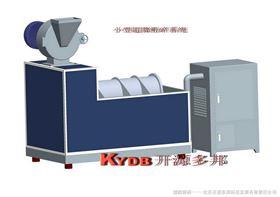 ZL-50节能超细微粉机,小型粉碎系统