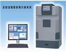 ZF-168型凝胶成像分析系统