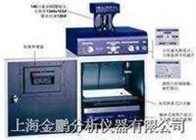 UVPEC3 Imaging System型凝胶成像系统