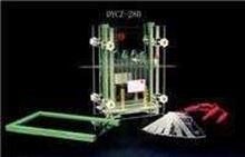 DYCZ-28B型单板夹芯式垂直电泳仪(槽)(大号)