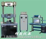 微机液压屏显万能试验机