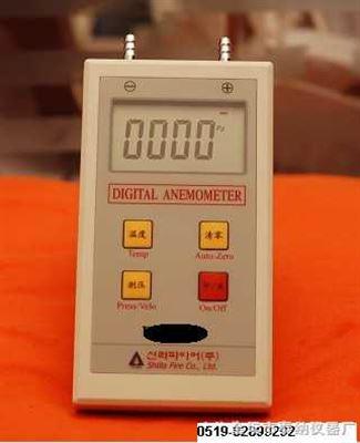 ZC-1000数字压力计|数字压力表