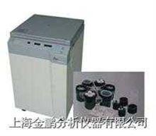 LXJ-2B型低速大容量多管离心机