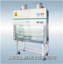 BHC-1300II A/B3二级生物安全柜