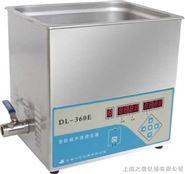 DL-E智能超聲波清洗機