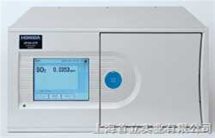 HORIBA大气污染监测用SO2监测仪
