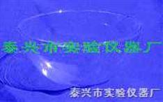 1172圆底蒸发皿
