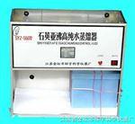 SYZ-A石英亚沸高纯水蒸馏器