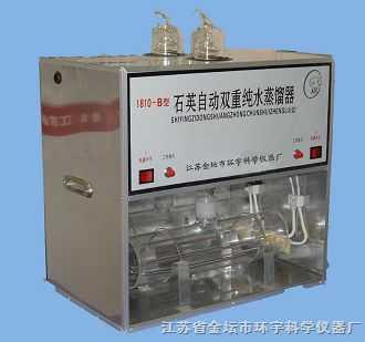 石英自动三重纯水蒸馏器