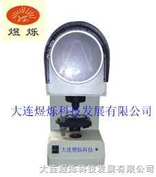 UV型缺口投影仪