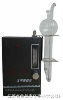 电子时控大气采样器