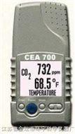 CEA-700手掌式二氧化碳测定仪
