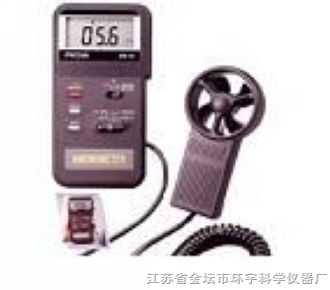 AVM-01数字式风速计