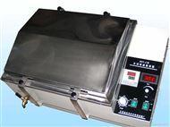 WHY-2水浴恒温振荡器(高精度)
