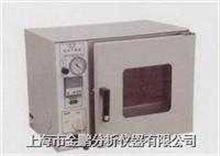 DDZX-6022B(DZF-1)真空干燥箱