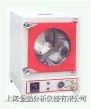 ZK-35型真空干燥箱