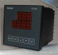 Hstai PC-801工业酸度计,工业pH计,工业PH酸度计