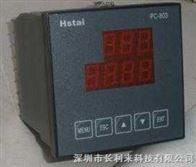 Hstai PC-803在线电导率仪,电阻率仪,经济型在线电导率仪