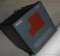 Hstai PC-802在线溶解氧仪,工业溶氧,经济型在线溶解氧仪
